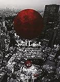 "Meganta Skateboards Presents""Soleil Levant""[DVD]"