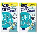 DHC トコトリエノール 30日分 × 2袋