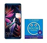 Huawei 6.0インチ Mate 10 Pro SIMフリースマートフォン ミッドナイトブルー【日本正規代理店品】 & BIGLOBE エントリーパッケージセット