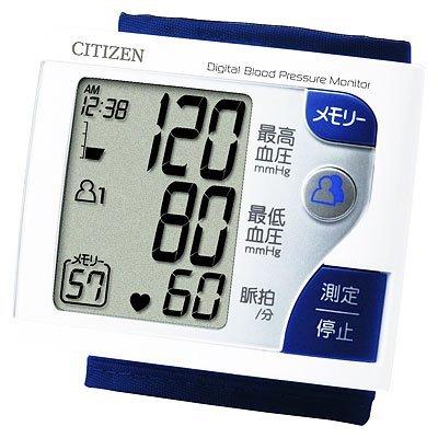 シチズン 手首式電子血圧計CITIZEN CH-608