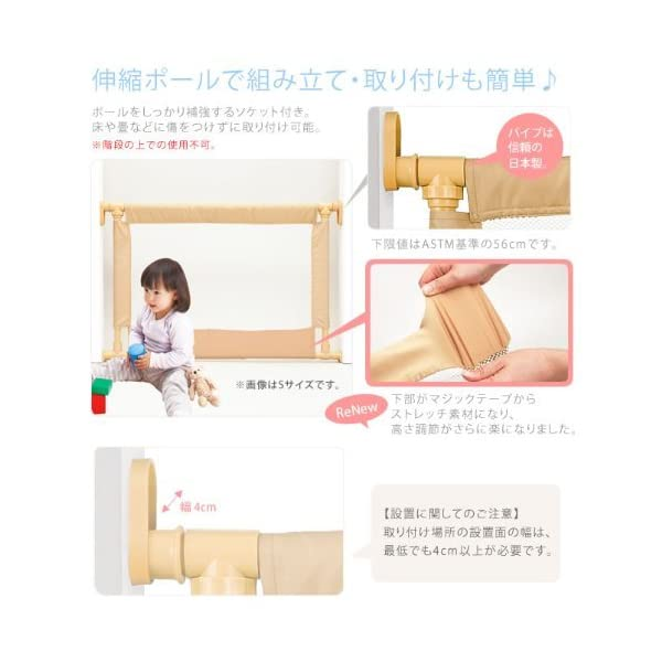 日本育児 ベビーゲート らくらくとおせんぼII...の紹介画像4