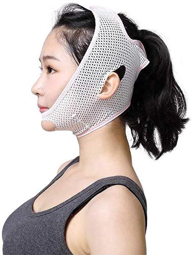養う雇う潤滑するJN 薄い顔ベルト、スリープ薄い顔Vフェイスビームフェイスマスクリフティングフェイスファーミングフェイスダブルチンリデューサー、2つのサイズを(マスク たるみ防止マスク (Color : L)