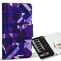 スマコレ ploom TECH プルームテック 専用 レザーケース 手帳型 タバコ ケース カバー 合皮 ケース カバー 収納 プルームケース デザイン 革 紫 柄 三角 012777