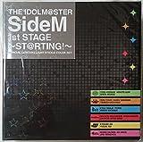 アイドルマスター SideM 公式コンサートライト 6色セット (1st STAGE ~ST@RTING!~ Ver.)