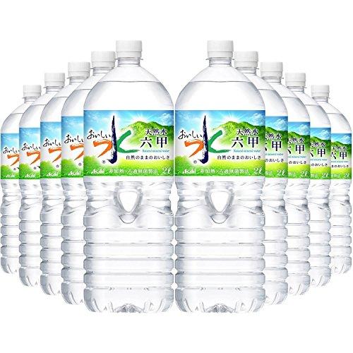 アサヒ飲料 おいしい水 六甲 2L×10本