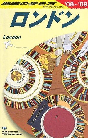 A03 地球の歩き方 ロンドン 2008~2009の詳細を見る