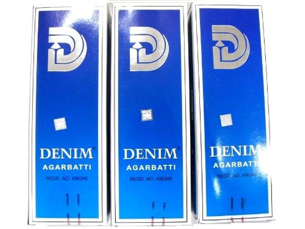 寺院スチール照らすSHASHI スティックお香/六角香/ヘキサパック(18箱)3ケースセット(デニム)