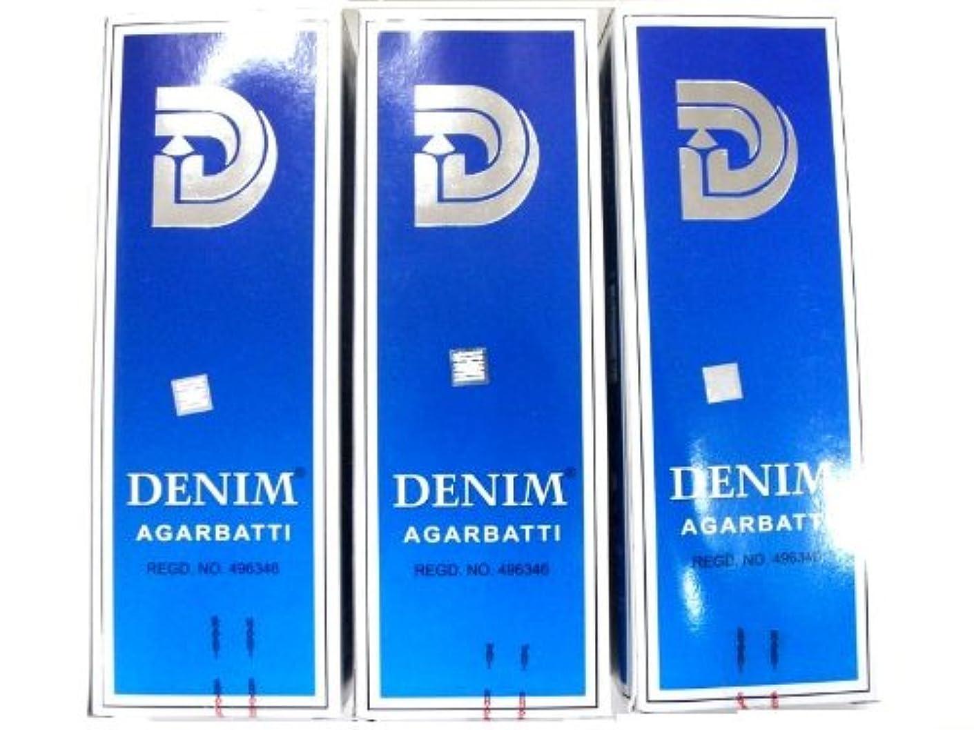 温帯ご注意寛容なSHASHI スティックお香/六角香/ヘキサパック(18箱)3ケースセット(デニム)