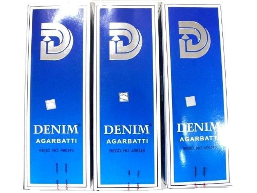 ちょっと待って有力者何よりもSHASHI スティックお香/六角香/ヘキサパック(18箱)3ケースセット(デニム)