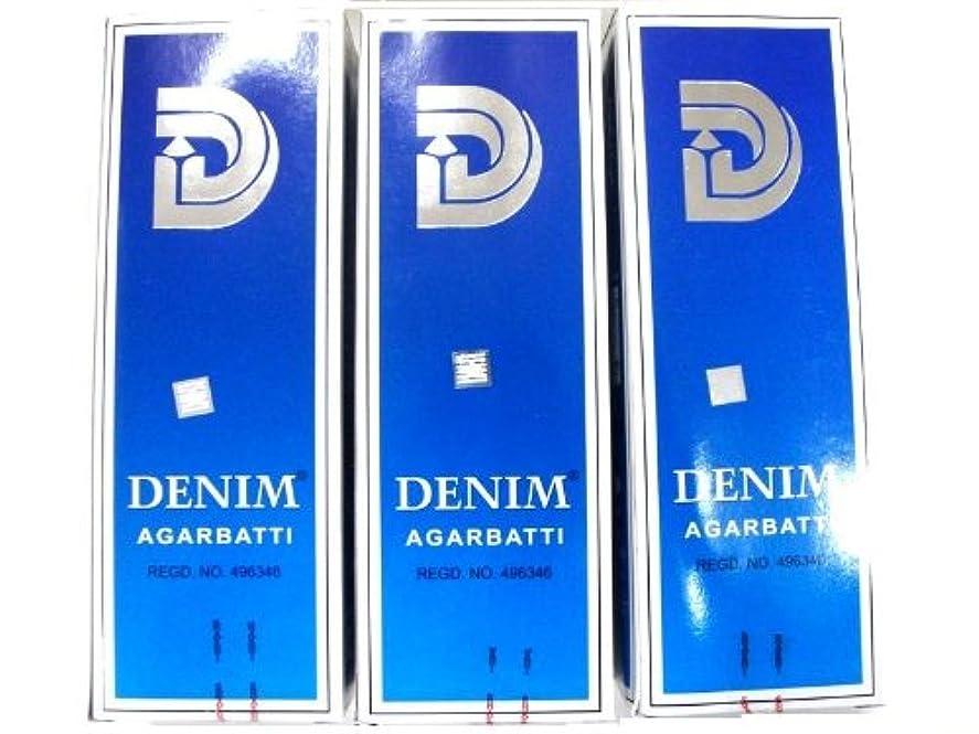 伝染性のサーバントジョージハンブリーSHASHI スティックお香/六角香/ヘキサパック(18箱)3ケースセット(デニム)