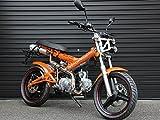 SaCHSBIKES マダス125 MadAss125 ザックスバイク 125ccバイク 二輪 オレンジ