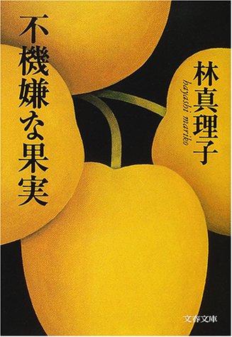 「マディウォーター」(斉藤和義)のタイトルの意味はまさか〇〇!?注目のドラマ主題歌の歌詞を徹底解釈!の画像
