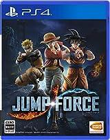 多数のジャンプヒーローが登場するPS4用対戦アクション「JUMP FORCE」CM第1弾