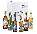世界のノンアルコールビール6本 飲み比べギフトセット 【ビットブルガードライブ、サグレスゼロ、エルディンガー、エストレーリャガリシア0.0、カリ】 専用ギフトボックスでお届け