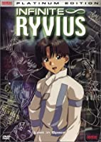 Infinite Ryvius 1: Lost in Space [DVD] [Import]