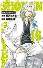 SHONANセブン 第16巻