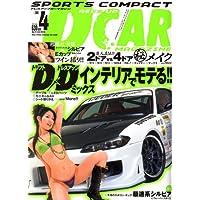 DRESS UP CAR MAGAZINE (ドレスアップカーマガジン) 2006年 04月号