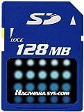 ハギワラシスコム SDメモリーカード HPC-SD128T 128MB   (ハギワラシスコム)