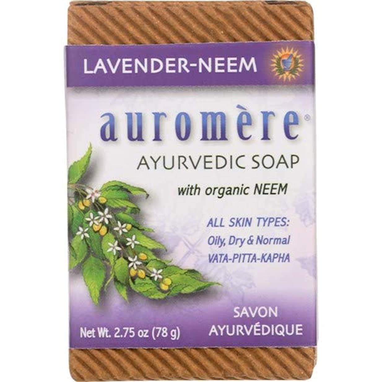 魅力データム死にかけているオーロメア (Auromere) アーユルヴェーダ 石鹸/ラベンダー?ニーム 78g 6+1個 セット