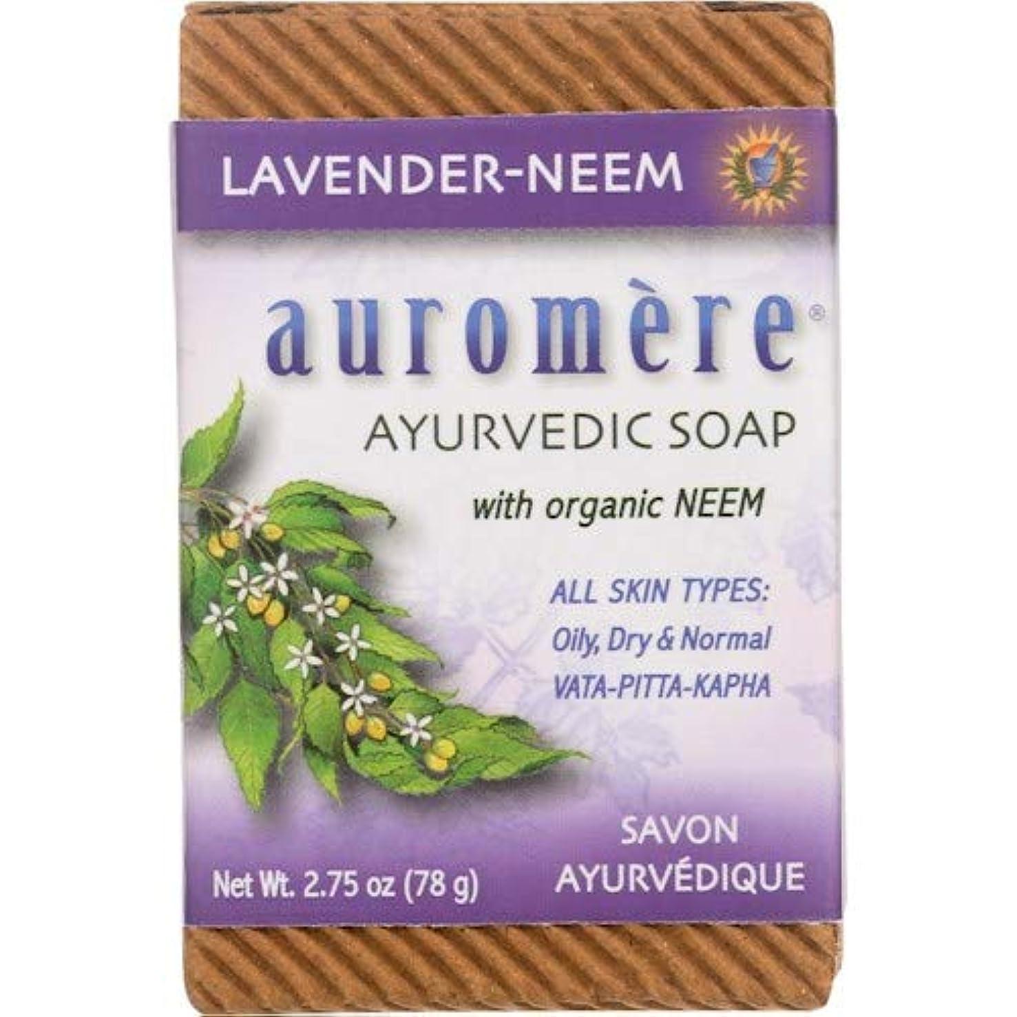 中毒定義キモいオーロメア (Auromere) アーユルヴェーダ 石鹸/ラベンダー?ニーム 78g 6+1個 セット