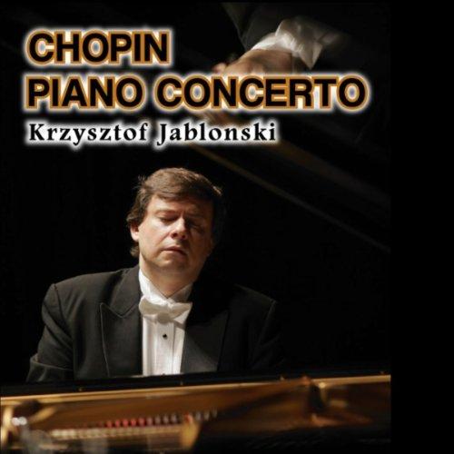 ショパン: ピアノ協奏曲 第1番 ホ短調 作品11 第2楽章