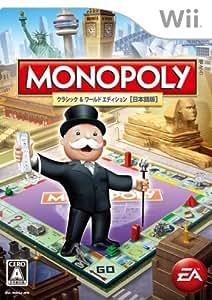 MONOPOLY(モノポリー)