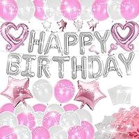 誕生日 飾り付け バルーン バースデー happy birthday 風船 ピンク パーティー 飾り J030P