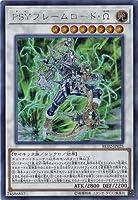 遊戯王/第10期/RC02-JP025 PSYフレームロード・Ω 【シークレットレア】