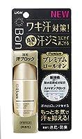 Ban(バン) 汗ブロックロールオン プレミアムラベル 40mL (医薬部外品)×8