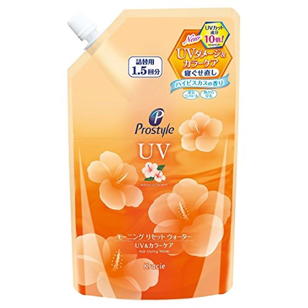 チーム予見するオレンジプロスタイル モーニングリセットウォーター ハイビスカスの香り 詰替用 450mL