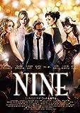 NINE [DVD] 画像