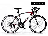 ロードバイク クロスバイク 自転車 シマノ SHIMANO 14SPEED ドロップハンドル (ブラック)