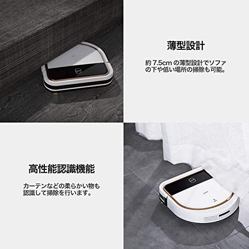SOUYI(ソウイ)『ロボット掃除機(SY-111)』