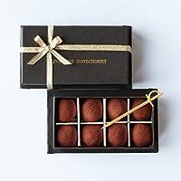 バレンタインデーチョコレート 生チョコトリュフ8個入 バレンタインチョコ