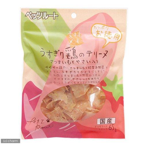ペッツルート 素材メモ うすぎり鶏のテリーヌお徳用 65g