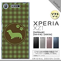 701SO スマホケース Xperia XZ1 701SO カバー エクスペリア XZ1 ダックスフンド(A) 緑 nk-701so-tp814