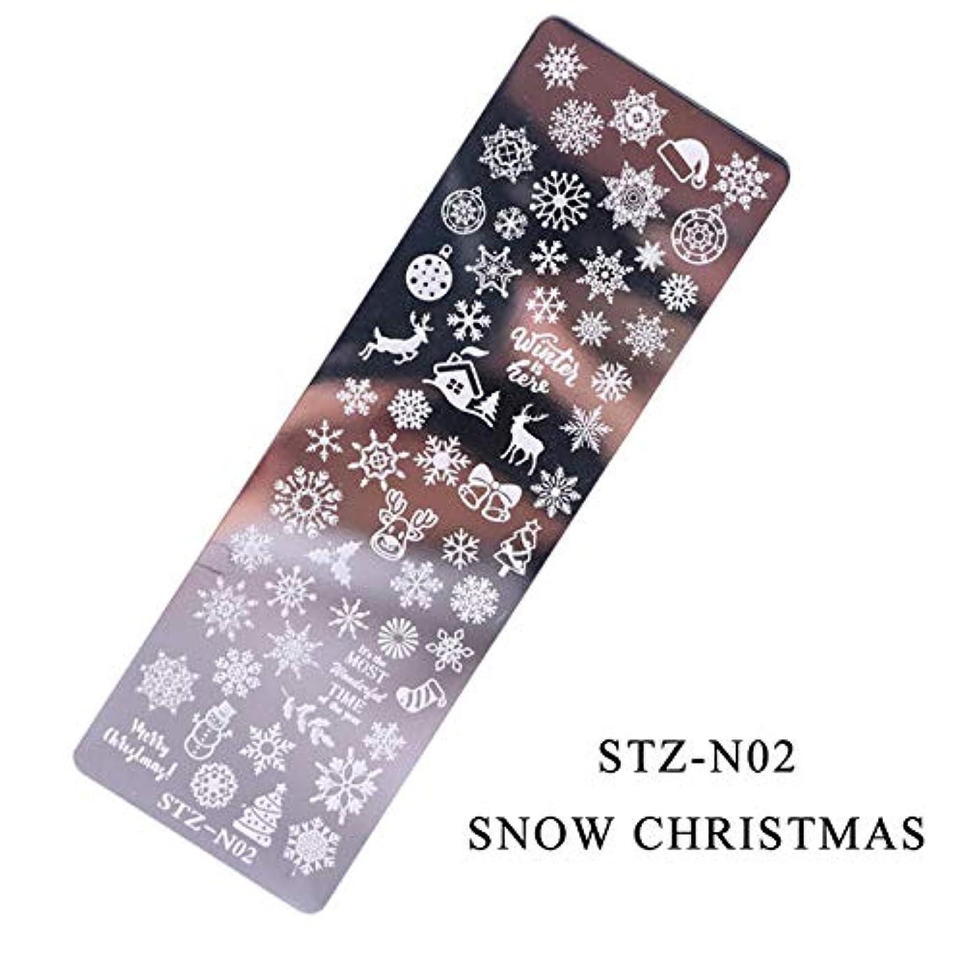 味わう防衛脚1枚 花 フラワー クリスマス 蝶々 スタンプピング プレート ネイル スタンプ ネイルツール ネイルアート (2)