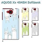 AQUOS Xx 404SH (ねこ08) C [C021404_03] 猫 にゃんこ ネコ ねこ柄 家族 アクオス スマホ ケース softbank