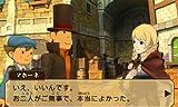 レイトン教授VS逆転裁判 - 3DS 画像