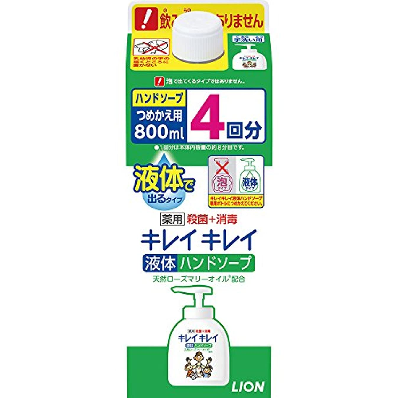 美徳反対ハイライト(医薬部外品)【大容量】キレイキレイ 薬用 液体ハンドソープ 詰め替え 特大 800ml