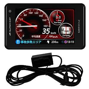 【まとめ買いセット】ユピテル(Super CAT) 超高感度GPS搭載一体型日本製レーダー探知機 (レーダー探知機+OBD12-MⅢケーブルセット) GWR103sd-S