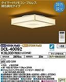 照明器具 大光電機 LED調色シーリングライト LED内蔵 調色 対応畳数:6畳 DCL-40092