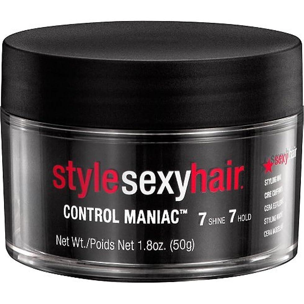 精度縞模様の廃止するセクシーヘア 【スタイルセクシーヘア】 コントロールマニアック スタイリングワックス 50g