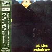 At The Rainbow【CD】 [並行輸入品]