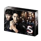 S-最後の警官- ディレクターズカット版 DVD-BOX