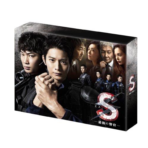 S-最後の警官- ディレクターズカット版 DVD-BOXの詳細を見る