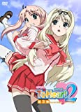 OVA To Heart2 第3巻 【通常版】 [DVD]