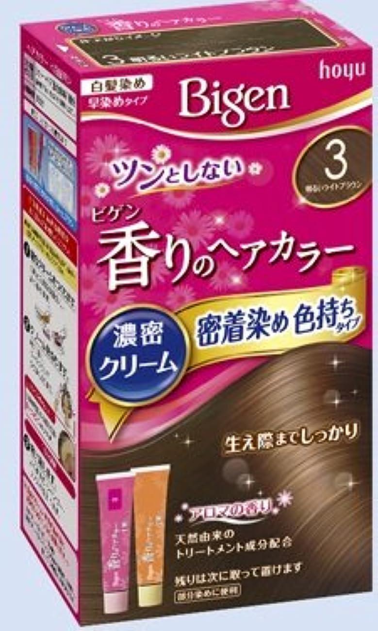 キャップお風呂を持っている懐疑的ビゲン 香りのヘアカラー クリーム 3 明るいライトブラウン × 10個セット