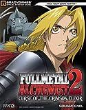 FULLMETAL ALCHEMIST(tm) 2: Curse of the Crimson Elixir Official Strategy (Official Strategy Guides (Bradygames))