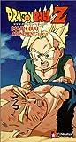 Dragon Ball Z: Majin Buu - Atonement [VHS] [Import]